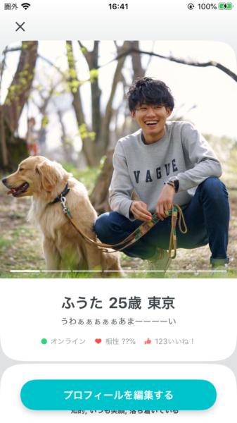 犬と写っている男性