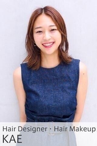 stylist kae