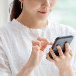 マッチングアプリの相手と会うまでの流れ、デートに誘う方法