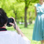 マッチングアプリの写真はプロに撮ってもらおう!メリットとおすすめサービスを紹介