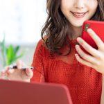 マッチングアプリで遠距離恋愛はできる?うまくいく方法や体験談を紹介