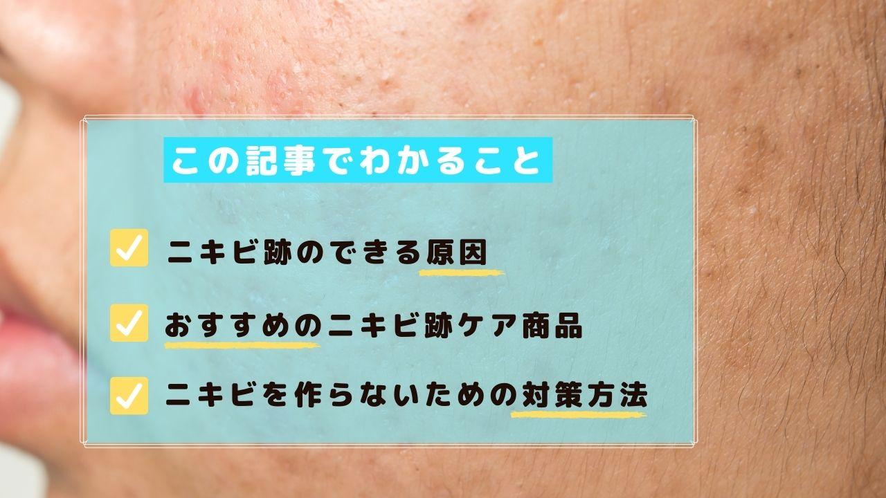 acne hole