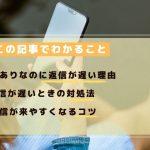 delay-message