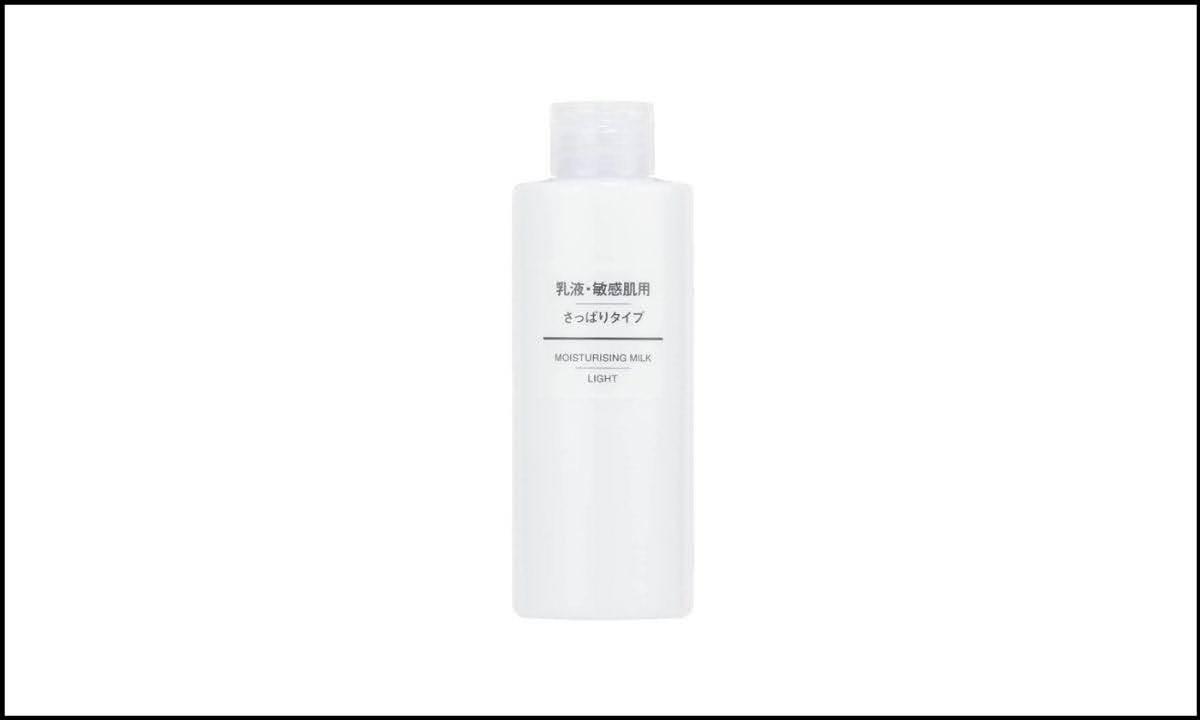 mujirushi emulsion (1)